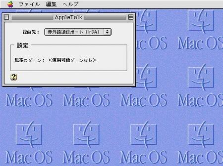 スクリーン 1.jpg