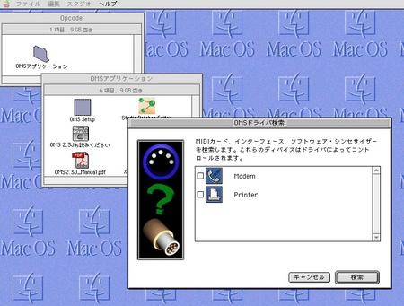 スクリーン 7.jpg