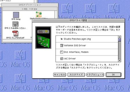 スクリーン 8.jpg